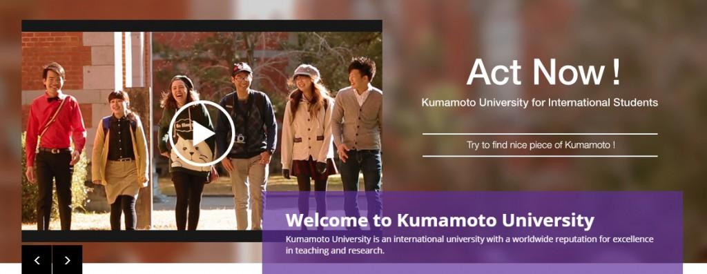 kumamoto_title